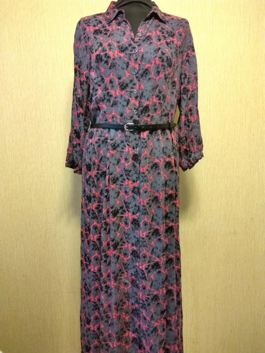 Платье 8289/1
