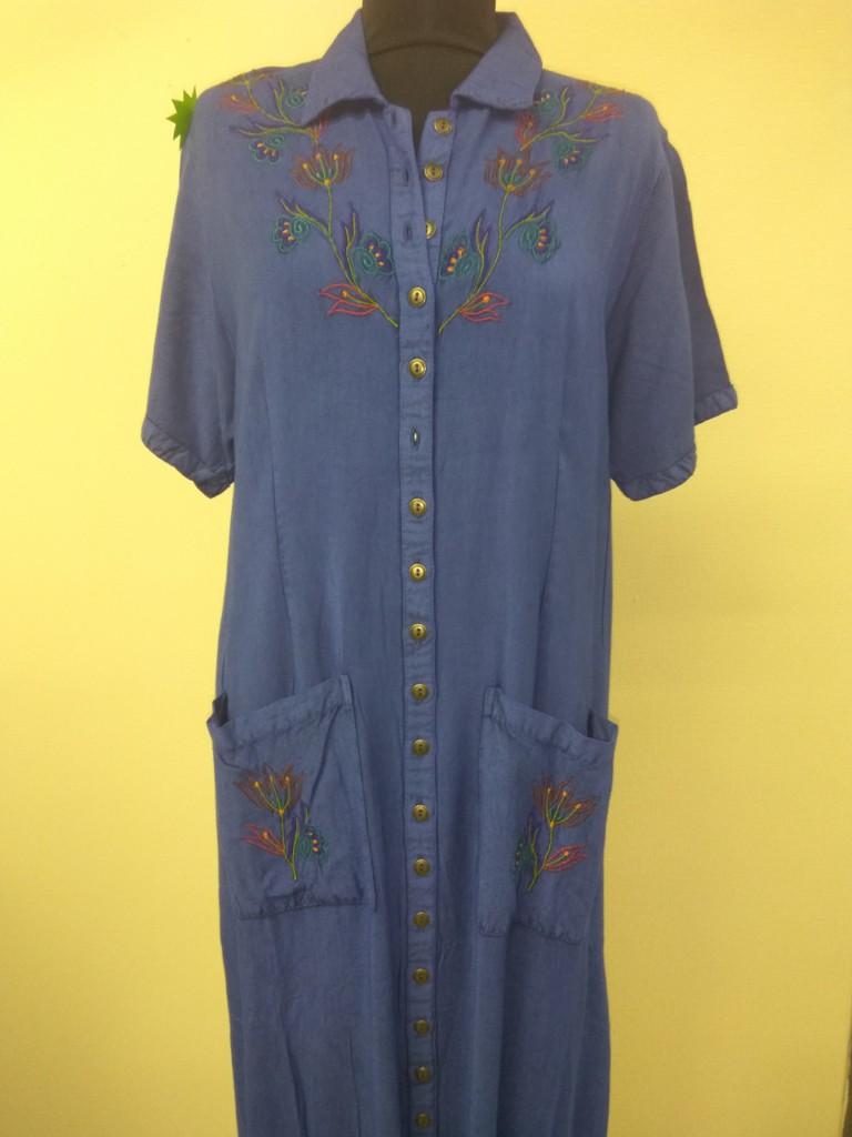 Платье 8102/2