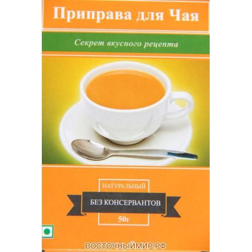 Приправа для чая Дибве (50г)