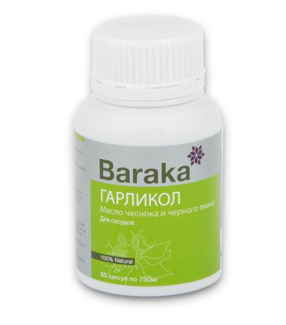 Гарликол Масло чеснока и черного тмина для сосудов Baraka (750мл.)