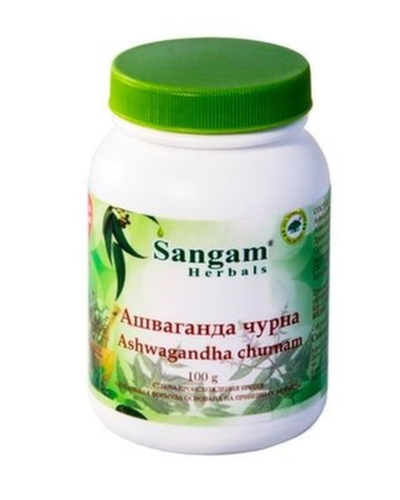 Ашваганда порошок  Sangam Herbals (100г)