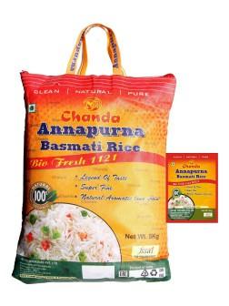 Рис Басмати (экстра длиный) 5 кг